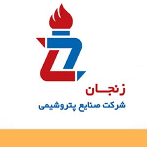 پتروشیمی زنجان